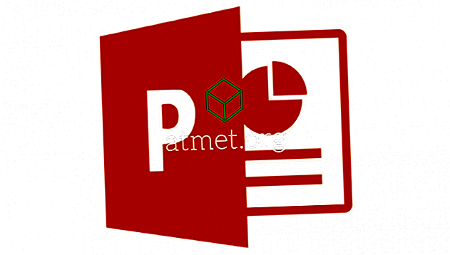 PowerPoint 2019 & 2016: Τρόπος εισαγωγής διαφανειών από άλλο αρχείο παρουσίασης