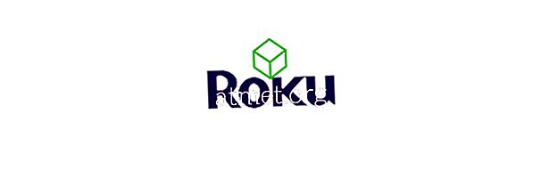 Дистанционното управление Roku не работи