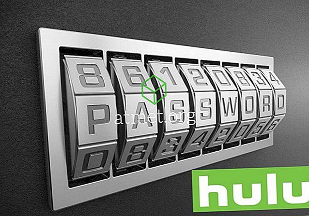 अपना हूलू पासवर्ड कैसे बदलें या बदलें